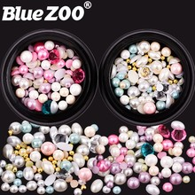 Mixed 3D Nail Jewelry Box Colorful Satellite Rhinestones + Mini Steel Beads + Spherical Ceramic Pearls for Decoration Nails Art(China)