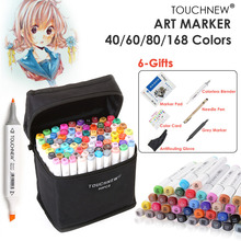 TOUCHNEW 40/60/80/168 Color Touch Marker Pen Set Sketch Paint Art Markers Sixth Generation Animation Alcohol Based With 6 Gifts