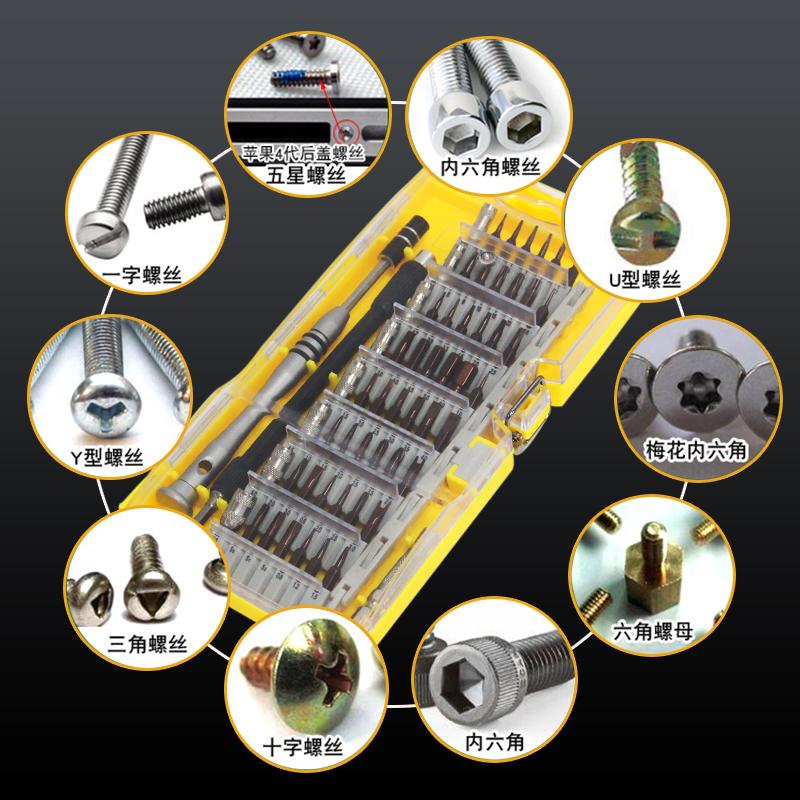 Screwdriver set 60 in 1 Screwdriver Repair Tool Set Precise Manual Tool Set Multifunction For iPhone Cellphone Tablet (7)