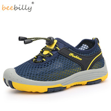 Buy 2018 New Children Shoes Boys Fashion Sneakers Girls Sport Running Shoes Kids Breathable Casual Shoes Outdoor Summer Shoes 4T-18T for $13.59 in AliExpress store