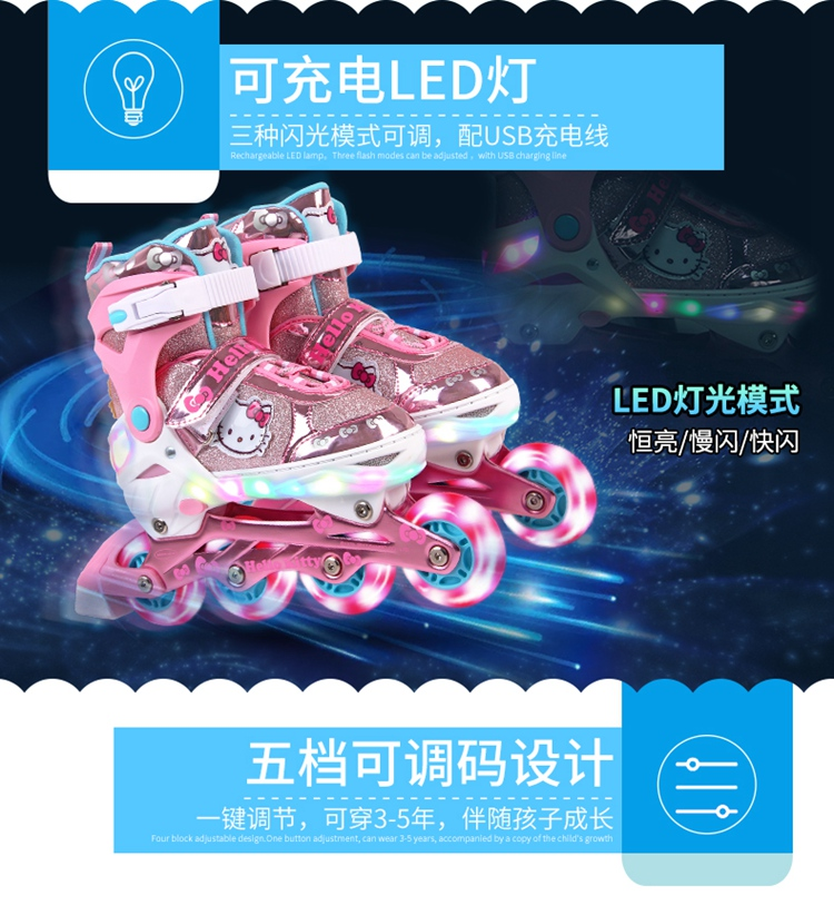 Hello Kitty Full Flashing Roller Skate Shoes with Protective Suit For Kids Girl Boy Adjust Shoes Daily Street Brush Skating (14)