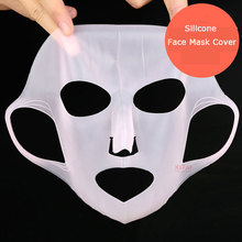 1 Pcs New Silicone Face Mask Cover Prevent Mask Essence Evaporation Speed Up The Absorption Moisturizing Facial Mask Cover(China)