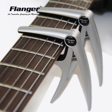 Flanger Guitar Capo for 6 String Acoustic Electric Guitar Aluminum Alloy High Strength Spring free shipping
