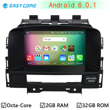 HD 1024X600 Car DVD Player For Opel Vauxhall Astra J Buick Verano 2010-2013 Octa Core Android 6.0.1 Radio GPS Navigation Stereo