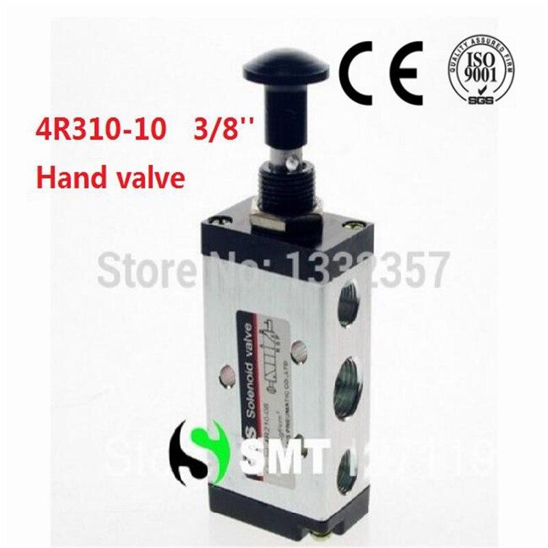 Hand Operated Solenoid Valves 3/8 BSPT  Push Pull Valve Pneumatic Air Valves 4R310-10 Hand Control Air Valve<br><br>Aliexpress