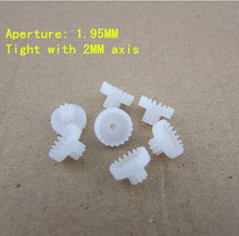 100PCS 0.5 modulus plastic gear C20082A double crown gear tooth DIY gearbox 20/8 aperture 1.95MM tooth model toys accessories