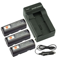 DSTE 3PCS NP-80 Rechargeable Battery + Travel and Car Charger For Fuji 1700z 4900 MX-1700 MX-2900 MX-4800 MX-6900 KODAK DC4800