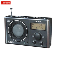 100% New Tecsun CR-1100 DSP AM/FM/MW Stereo Radio World Band Radio Portable Receiver FM Radio Digital Demodulation CR1100 Radio(China)