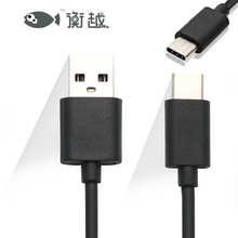 HengYue USB Type-C Cable USB 2.4AType C USB Data Sync Charge Cable For Macbook Xiaomi 4c Z9 Onplus2 NEXUS 5X 6P  ZUK Z1