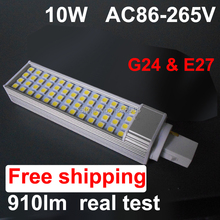Power factor 0.9 10W G24 base led lamp with SMD 5050 led pl bulb 120degeree 910lm real test warranty 3 years(China)