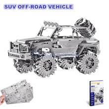Piececool 3D Metal Puzzle of SUV OFF-ROAD VEHICLE 3D Laser Cut Model 3D Jigsaws from 3d Laser Cut Metal Sheets for Kids DIY Toys(China)