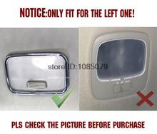 ACCESSORIES FIT FOR KIA SPORTAGE 2010 2011 2012 2013 2014 2015 CHROME REAR ROOF MAP READING LIGHT PANEL TRIM COVER LAMP FRAME