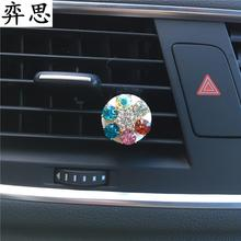 Metal colored flowers Car styling Ornament Car perfume Flower air conditioner air refreshing agent Perfumes 100 Original(China)