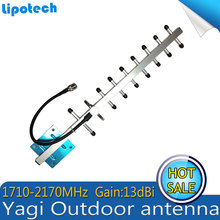 Outdoor Yagi Antenna 1710-2170mhz GSM 1800mhz 1900mhz 3G Mobile Phone Signal Antenna 8dBi External Cellphone Direction Antenna
