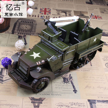 World War II American Half Track Armored Vehicle Model Creative Iron Military Trucks Craft Gift Home Bar Decoration