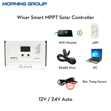 Wiser MPPT Solar Charge Controller PV Regulator with RS485 APP remote control solar System 20A 30A 40A 50A 12V/24V Auto(China)