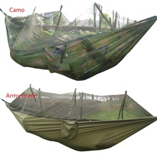 260x130cm Portable Tactical Tents 300kg Maximum load Travel Camping Outdoor Fabric Hammock Hanging Nylon Bed + Mosquito Net