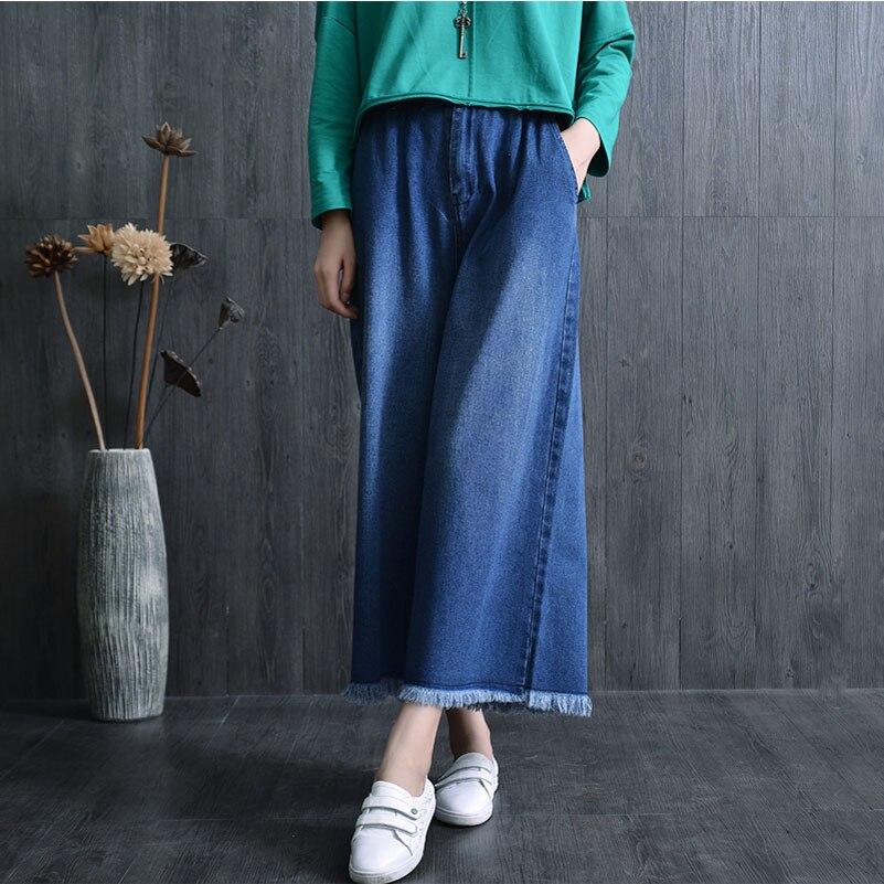 2017 Plus Size Women Jeans Washed Bleached Denim Pants Loose Tassel Wide Leg Jeans Îäåæäà è àêñåññóàðû<br><br>