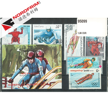 Lot 18pcs Skiing Sport Used Special Worldwide Stamps With Postage Mark Good Condition No Repeat Original Post Stamp