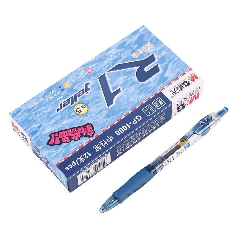 BG 0.5mm Bald Eagle Black Gel pen