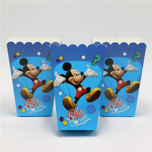 Set 12pcs/lot Mickey Mouse Party Supplies Popcorn Box Gift Box Favor Accessory Birthday Party Supplies Kids Event&Party Supplies