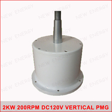2000w 200rpm low rpm vertical wind PMG alternator/ low speed permanent magnet ac alternator(China)