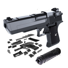 2017 New Arrive Military Weapons Gun Building Block Model Assembling Cosplay Gift Kids Education Toy For Boy