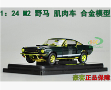 Ford 1966 Shelby GT350S R44 GT350R 1:24 car model alloy kids toy Fast & Furious Sports car American Muscle Car boy gift