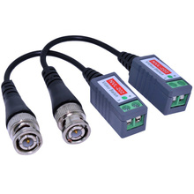 2Pcs/Box Passive Pigtail Video Balun Coaxial BNC To UTP Cat5 Cable For CCTV Camera P0.05(China)