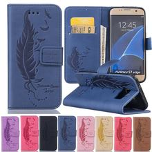 For Coque Samsung Galaxy S7 Edge Case Leather Wallet Flip Cover Samsung Galaxy S7 S7 Edge Phone Case Luxury 3D Feather Wallet(China)
