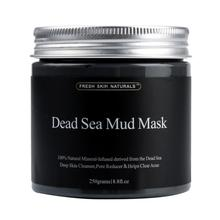 2017 250g Pure Body Naturals Beauty Dead Sea Mud Mask for Facial Treatment ma19dropship(China)