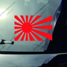 Japanese Rising Sun Variant flag of Japan Naval Car Decal Sticker vinyl, choose size and color!