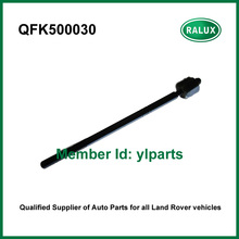 QFK500030 steering gear car tie rod for Land Range Rover Sport 2005-2009 2010-2013 auto tie rod quality aftermarket parts supply