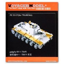 KNL HOBBY Voyager Model PE35137 World War II KV-1 756 (r) heavy truck metal etching upgrade kit