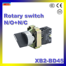 XB2-BD45 rotary switch N/O+N/C push button 2 position spring return 22mm with standard handle
