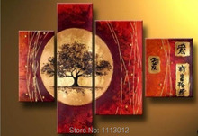 Abstract Red Africa Pine Tree Sun Love Oil Painting Hand Painted 4 Panel Art Set Home Decor Modern Wall Picture For Living Room