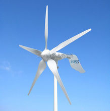 HYE HY-1500L-48V wind power on grid/grid-tie system part 1.5kw/1500w wind turbine generator voltage output DC 48V