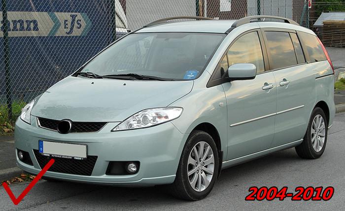 Mazda 5 2004-2010 1156