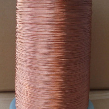 0.2X5 shares beam light strands twisted copper Litz wire Stranded round copper wire 1 METER