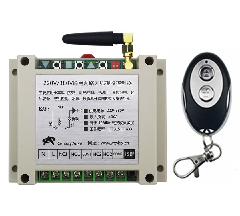 latest AC220V 250V 380V 30A 2CH RF Wireless Remote Control Switch System Receiver +ellipse shape Transmitters Learning code<br>