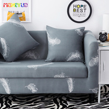 MGHEYUD Four Seasons Universal Big Elasticity Sofa Cover Flexible Couch Cover Living Room Colorful Sofa Furniture Cover