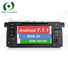 HD Touch Screen quad-core car dvd player GPS Navigation pc android 7.1.1 for BMW E46 M3 Radio Steering wheel 4G Amplifier 7851(China)