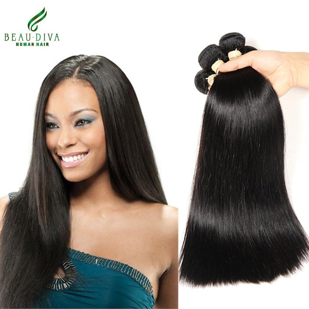 Brazilian Staight Virgin Hair 7A Unprocessed Brazilian Virgin Hair Straight 3pcs/lot Cheap Brazilian Human Hair Weave Bundles<br><br>Aliexpress