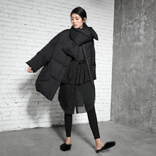Original Design 2017 new arrival oversize white duck down jacket with scarf winter coat women(China)