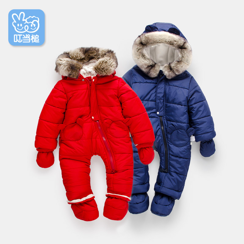 Jingle Mallet Boys Girls Warm Rompers autumn/winter thicken cotton padded childrens Outerwear<br>