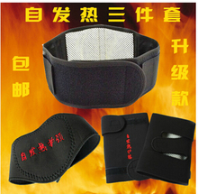 Best Heating Massage Tourmaline Magnetic Therapy Belt Lumbar Knee & Back Waist Support Brace Double Banded Adjustable Pad Set