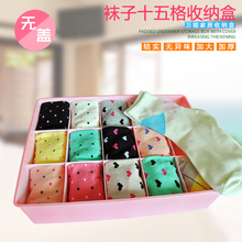 Eco-friendly PP Plastic 15 Lattices Sock Storage Boxes Large Capacity Durable Storage Boxes with Cover Candy Color Fashion Boxes