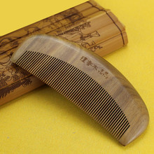 2017 New Direct Selling Hair Brush Pure Natural Green Sandalwood Combs Fine Whole Round Handle Wide Teeth Massage Health Comb(China)