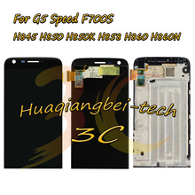 Buy 5.3'' New LG G5 Speed F700S H845 H850 H850K H858 H860 H860N Full LCD DIsplay + Touch Screen Digitizer Assembly Frame for $24.88 in AliExpress store