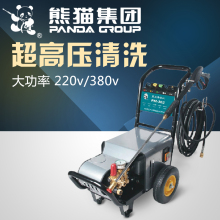 Industrial high pressure washing machine car washer 220V 380V for ground cleaning and car washing